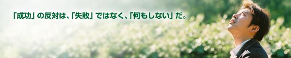 img-msg02.jpg